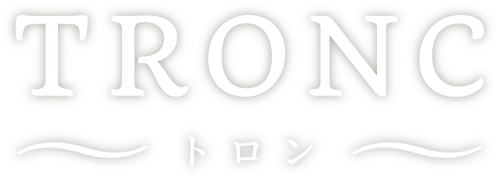 TRONC(トロン)